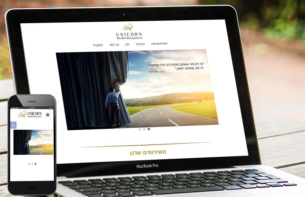 בניית אתר לחברת יוניקורן
