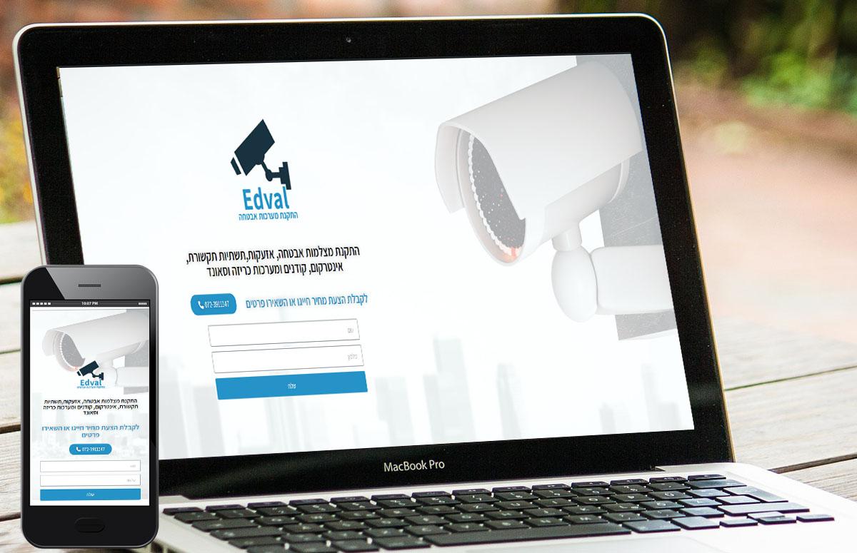 בניית אתר לחברת התקנת מערכות תקשורת - EDVAL