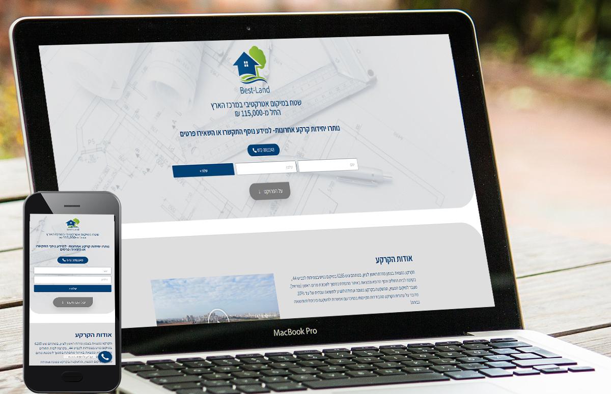 בניית דף נחיתה -לחברה המציעה שטחי קרקע למכירה -best land
